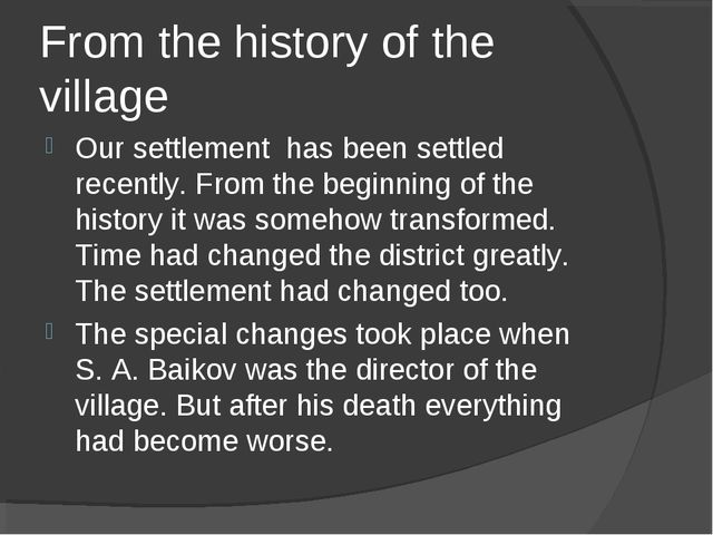 From the history of the village Our settlement has been settled recently. Fro...