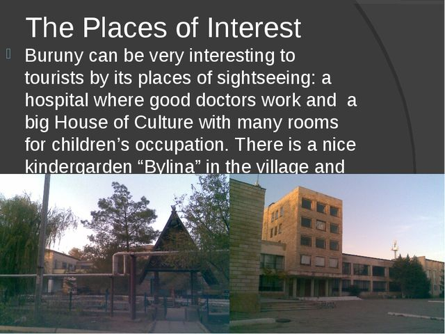 The Places of Interest Buruny can be very interesting to tourists by its plac...