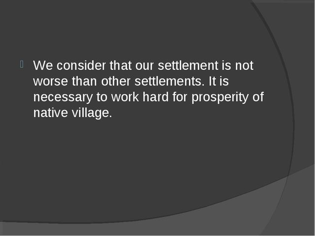 We consider that our settlement is not worse than other settlements. It is ne...