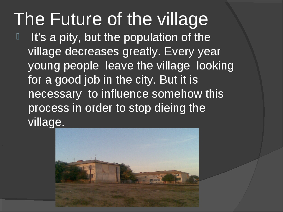 The Future of the village It's a pity, but the population of the village decr...