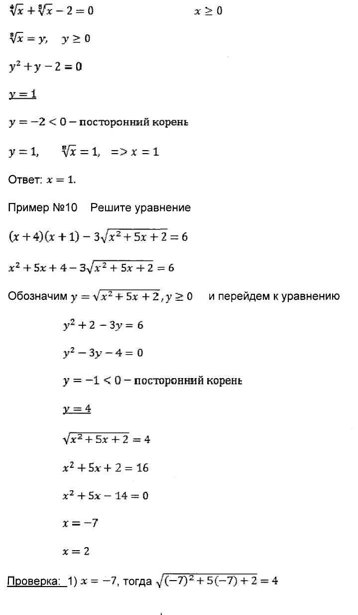 hello_html_m78d37ab0.jpg