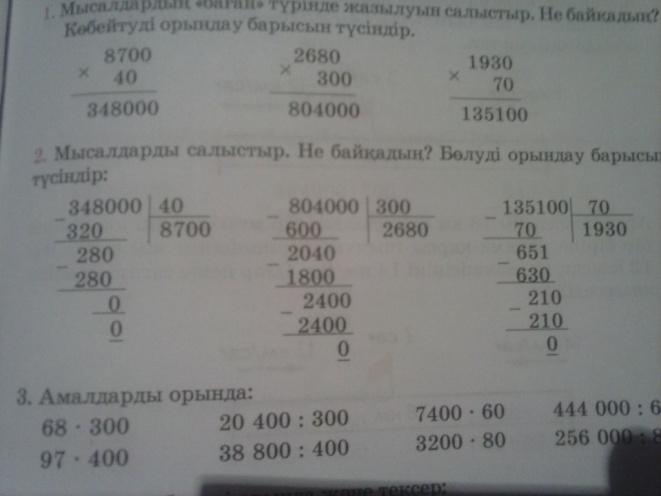 H:\DCIM\100LGDSC\CAM01207.jpg