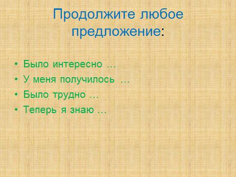 hello_html_139e4f5a.png