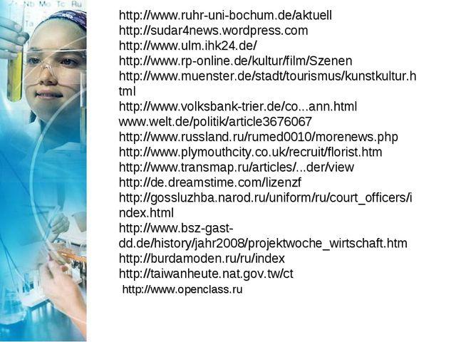 http://www.ruhr-uni-bochum.de/aktuell http://sudar4news.wordpress.com http://...