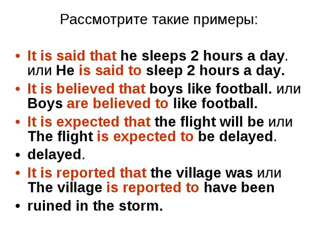 Рассмотрите такие примеры: It is said that he sleeps 2 hours a day. или He is...