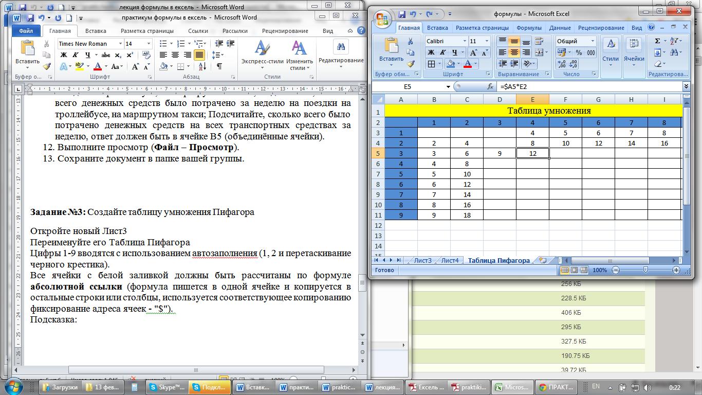 hello_html_m69ec3d60.png