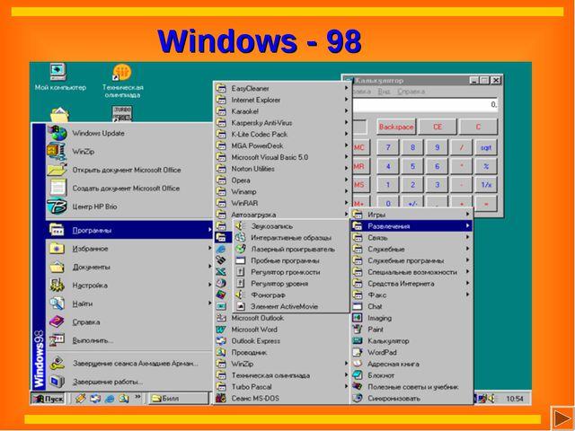 Windows - 98