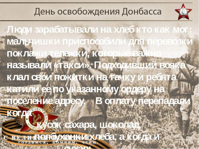 Поздравления ко дню освобождения донбасса в прозе 54