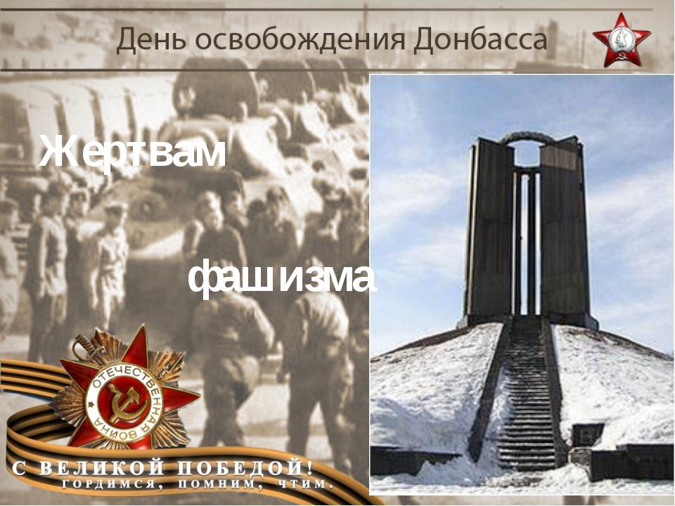 Поздравления теще, открытка ко дню освобождения донбасса нарисовать