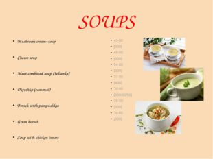 SOUPS Mushroom cream–soup Cheese soup Meat combined soup (Solianka) Okroshka