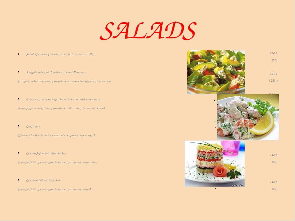 SALADS Salad «Caprese» (tomato, basil, lettuce, mozzarella) Arugula salad wit...
