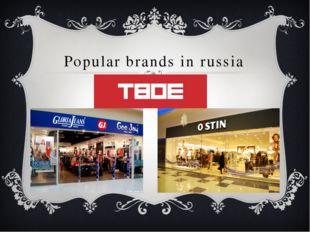 Popular brands in russia