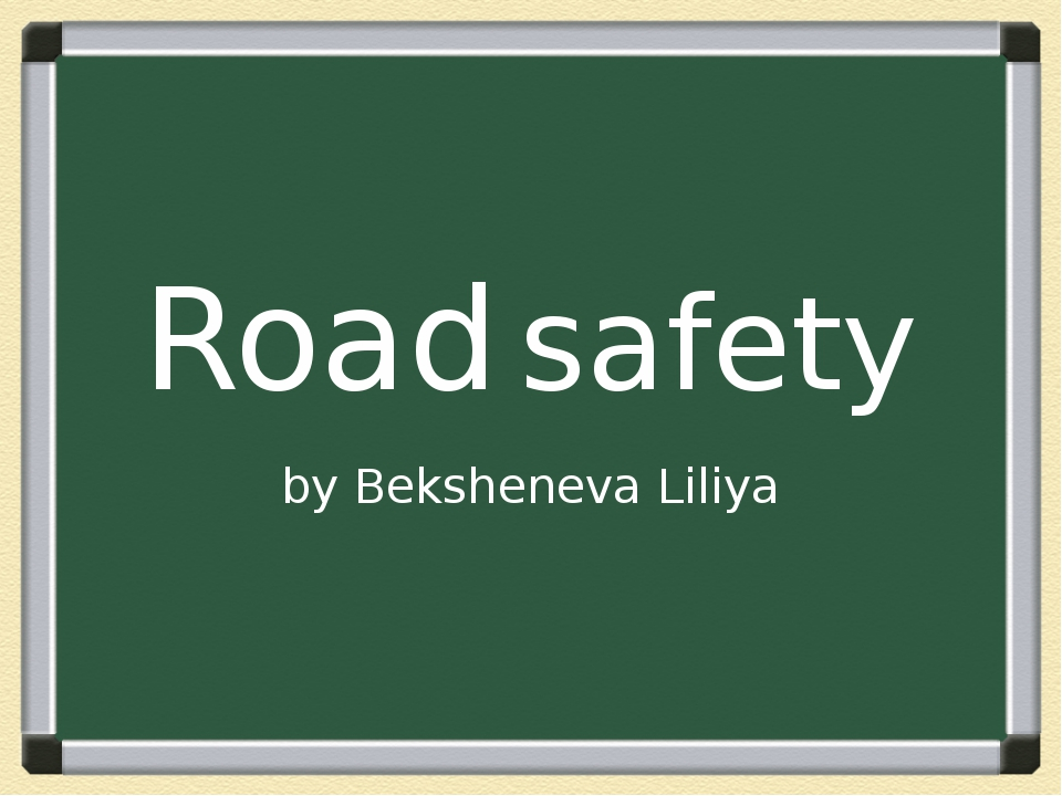 Road safety by Beksheneva Liliya