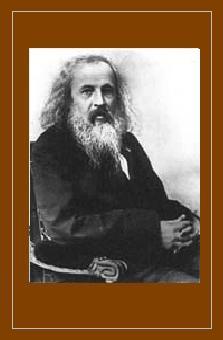 http://nguzbekistan.webstolica.ru/_mod_files/ce_images/es_files/mendeleev.jpg