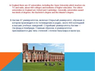 In England there are 47 universities, including the Open University which te