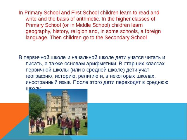 In Primary School and First School children learn to read and write and the...