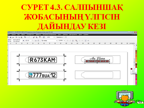 hello_html_4091207e.png
