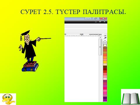 hello_html_m3ed23143.png