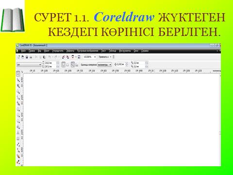 hello_html_m6425d12e.png