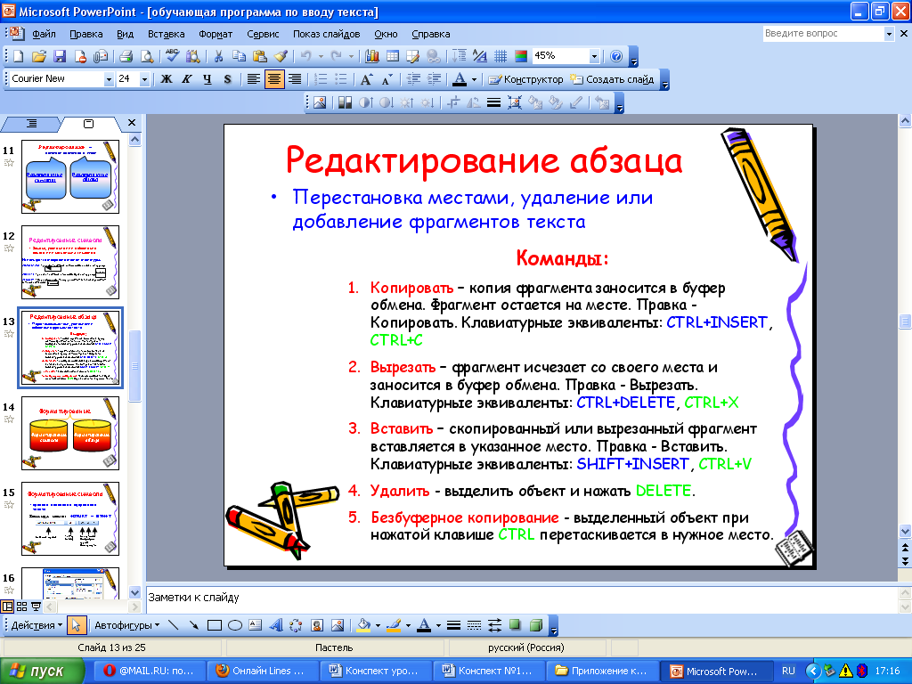 hello_html_1bdeb38f.png