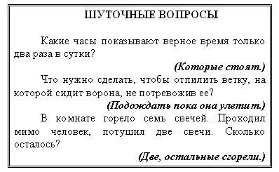 hello_html_4600499f.jpg