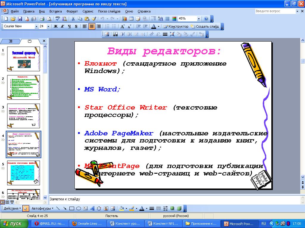 hello_html_4eae206e.png