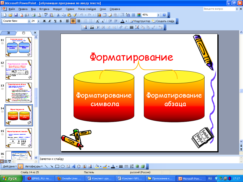 hello_html_64f804b5.png