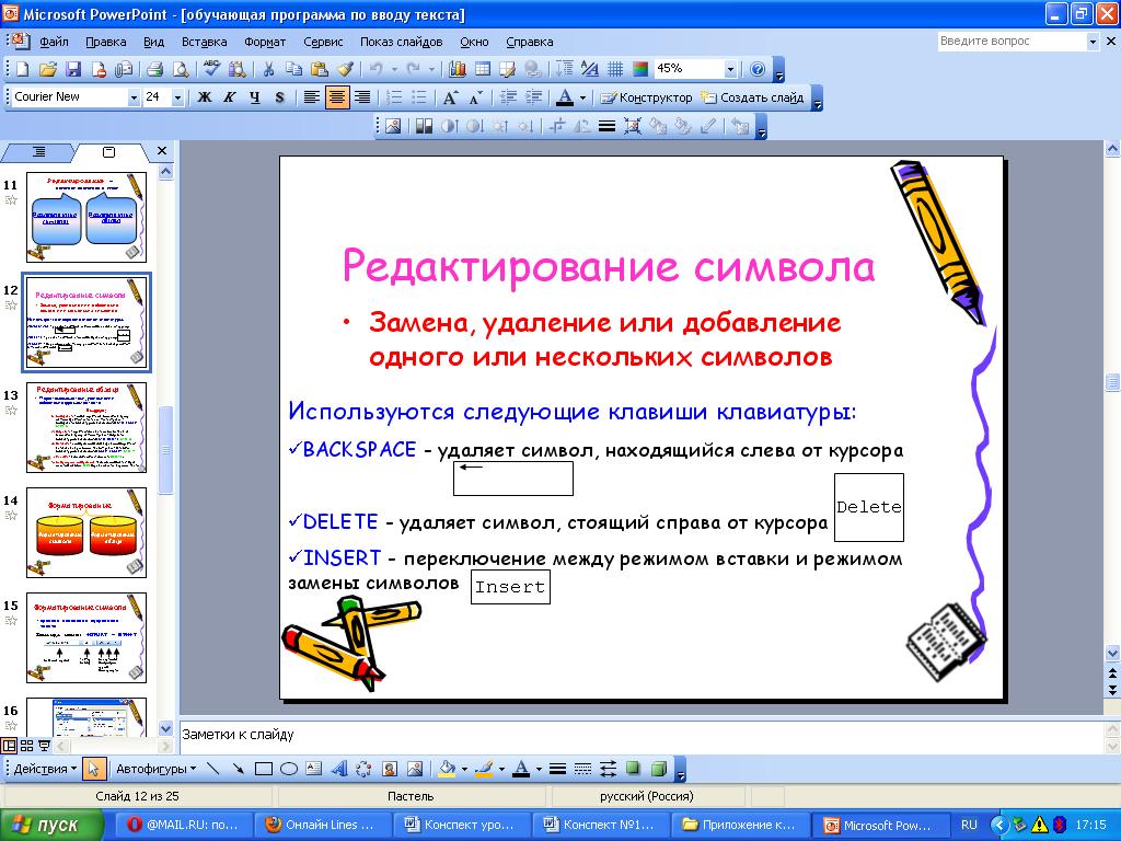 hello_html_m27fb5d1b.png