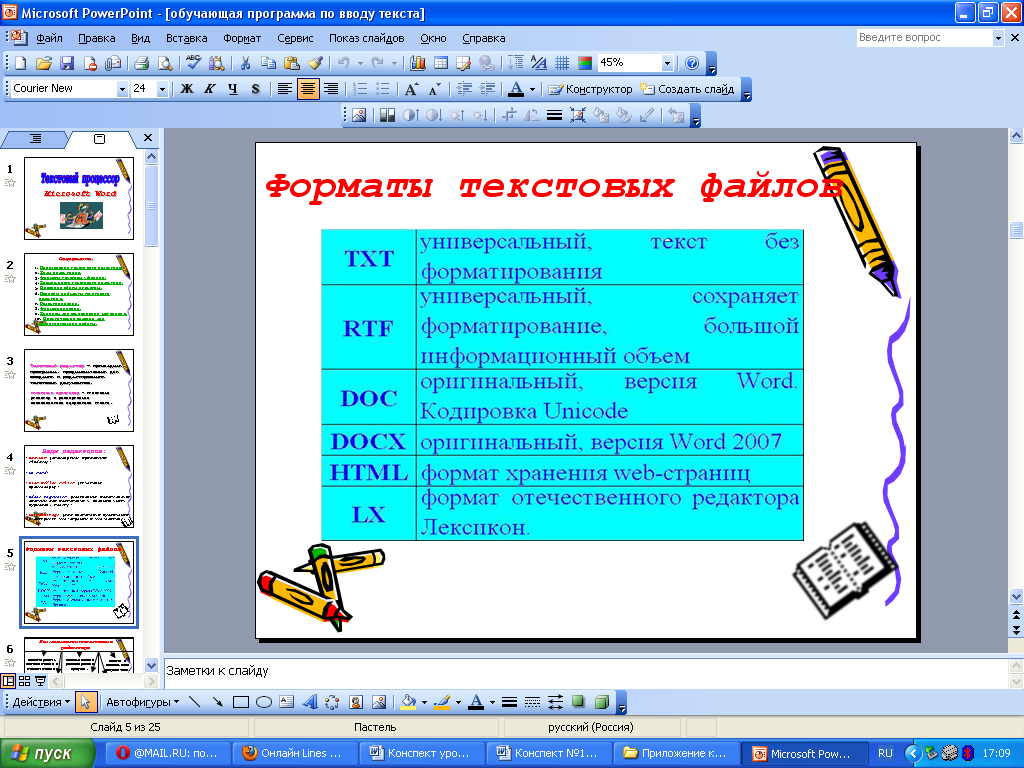 hello_html_m5f9eb6e2.png