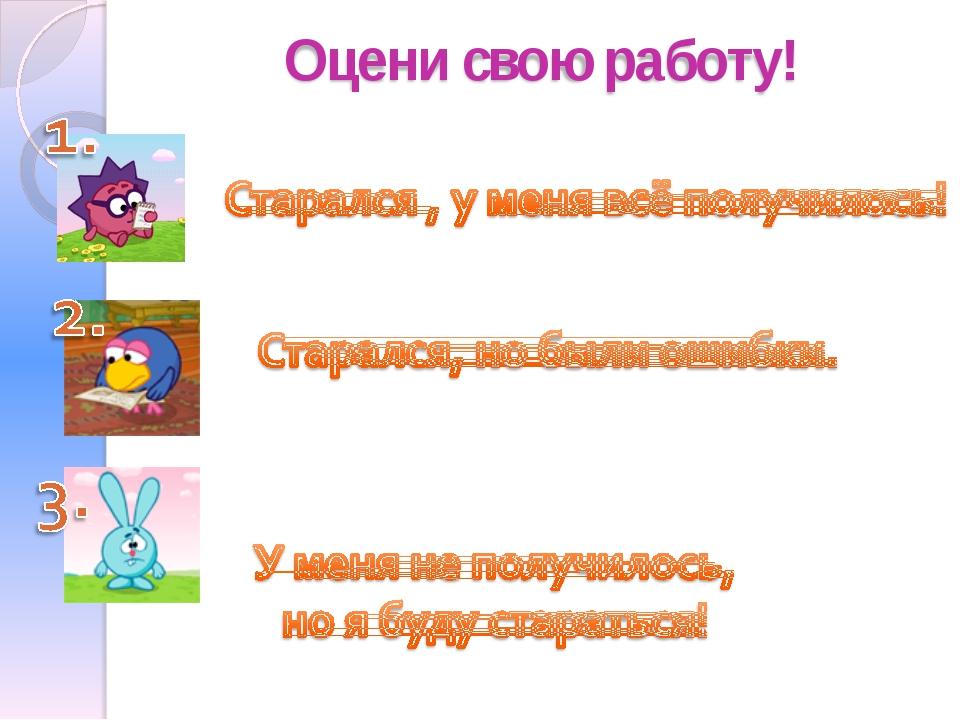 hello_html_m6a770255.jpg