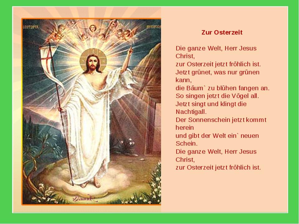 Zur Osterzeit Die ganze Welt, Herr Jesus Christ, zur Osterzeit jetzt fröhlic...