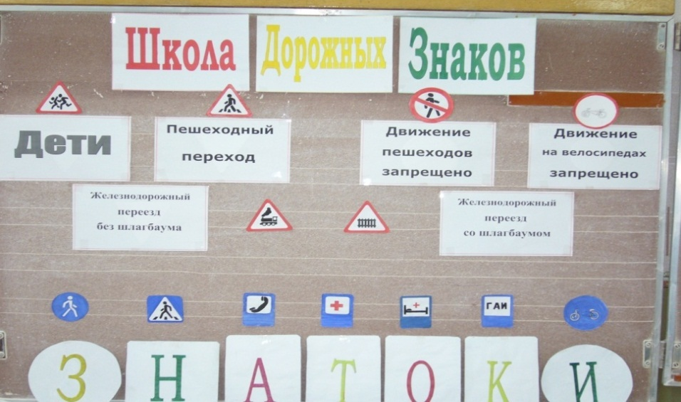 http://festival.1september.ru/articles/512794/Image240.jpg