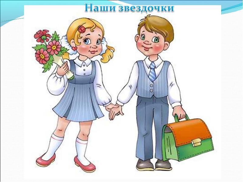 http://rushkolnik.ru/tw_files2/urls_2/7057/d-7056665/img32.jpg