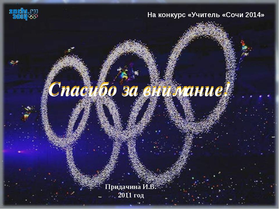 Выдающиеся спортсмены Русская спортсменка и тренер (фигурное катание), заслуж...