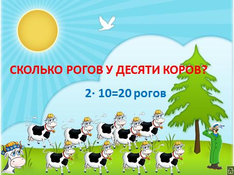 hello_html_m7dd52568.png
