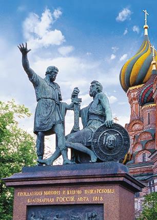 http://www.sostav.ru/articles/rus/2005/columns/rek-time/images/minin907.jpg