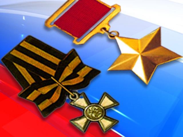 Новости 0-50.ru Новости по тегу: День Героев Отечества