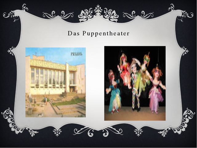 Das Puppentheater