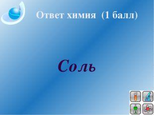 Что означает в переводе с греческого «октаэдр»? (Восьмиугольник) Устройство д