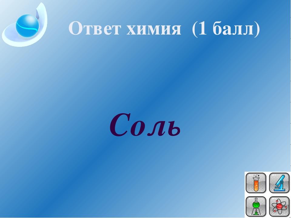 Что означает в переводе с греческого «октаэдр»? (Восьмиугольник) Устройство д...