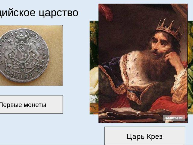 Город Вавилон в VII – VI вв. до н.э. Используя тест учебника (пункт 2) и иллю...