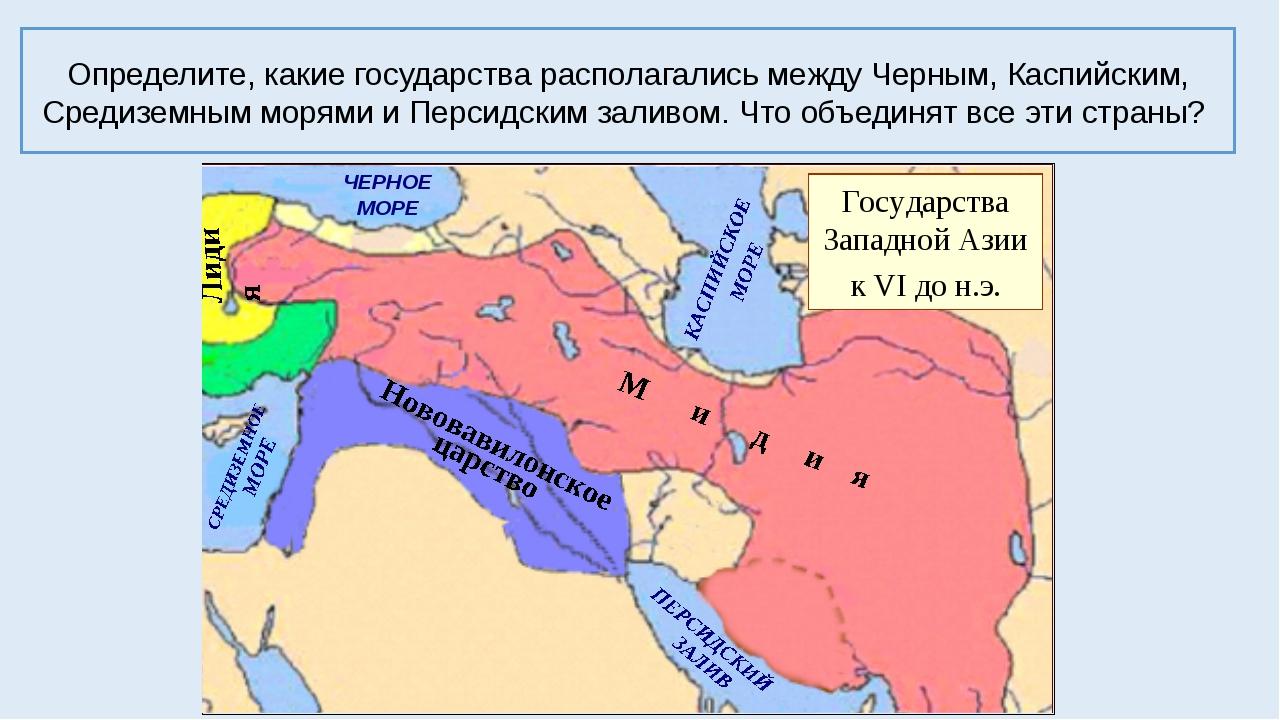 Лидийское царство Первые монеты Царь Крез