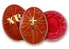 http://paskha.ru/kids/traditions/img/drapanki.jpg