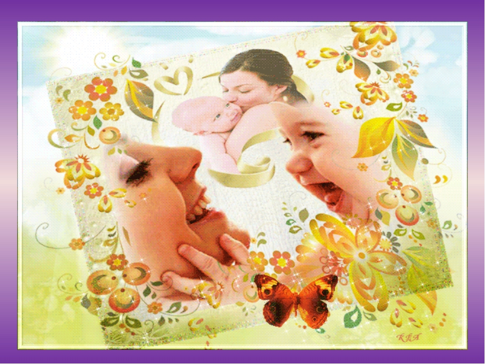 Открытки для презентации ко дню матери, картинки