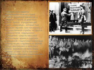 1 апреля 1933 нацисты организовали по всей стране «бойкот еврейских магазинов