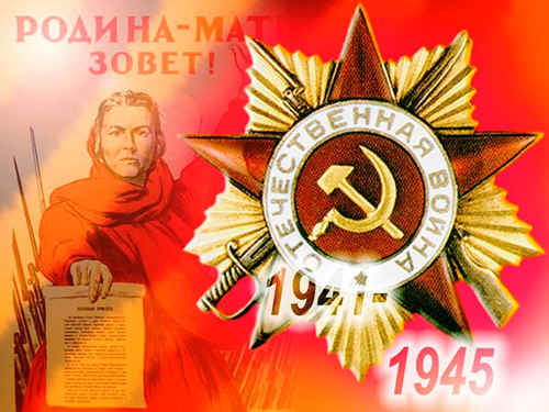 http://festival.1september.ru/articles/620318/1.jpg