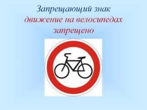 http://festival.1september.ru/articles/615227/presentation/15.JPG