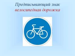 http://festival.1september.ru/articles/615227/presentation/14.JPG