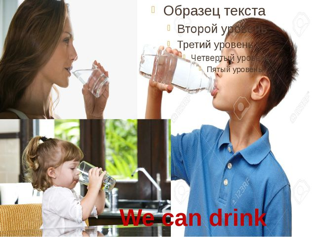 We can drink