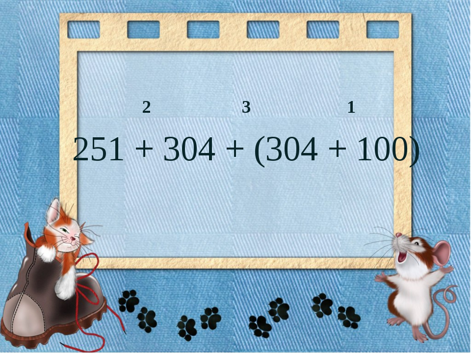 2 3 1 251 + 304 + (304 + 100)